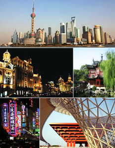 Montage of Shanghai