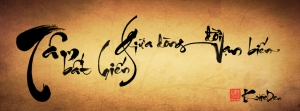 Vietnamese Calligraphy by Kaffe Den