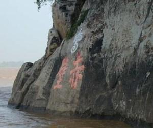 Yangtze_River_Ngo_Thuc