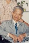 Nguyen Huu Dang