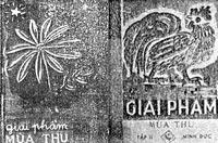 Original Copy of Nhan Van Giai Pham Magazine