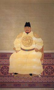 Hoàng Đế Hồng Vũ