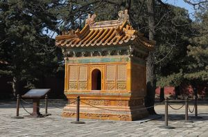 Silk Burning Stove, Ming Dynasty Tombs