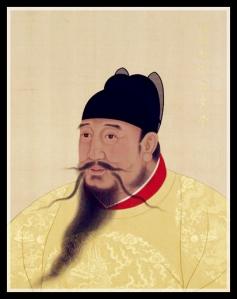 Hoàng Đế Chu Đệ