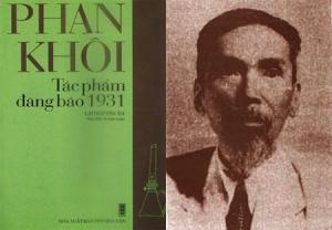 Phan Khoi's Works