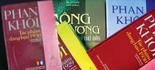 phan khoi - published works