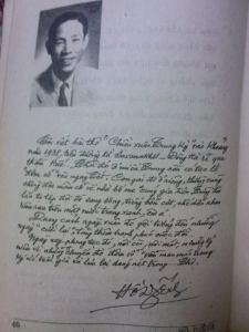 HoDzenh-handwriting